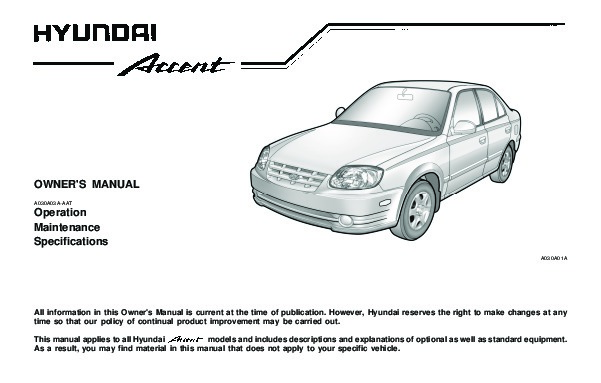 2004 hyundai accent owners manual rh auto filemanual com 2004 Hyundai Accent GL 2012 Hyundai Accent Owner's Manual