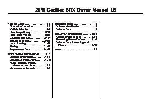 2010 cadillac srx owners manual rh auto filemanual com 2010 Cadillac SRX Interior 2010 cadillac srx owners manual pdf