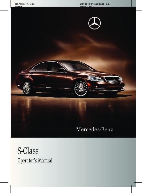 2010 mercedes benz s450 4matic s550 s600 s63 amg s65 amg w221 owners rh auto filemanual com 2010 Mercedes-Benz S550 Interior 2010 Mercedes-Benz S500