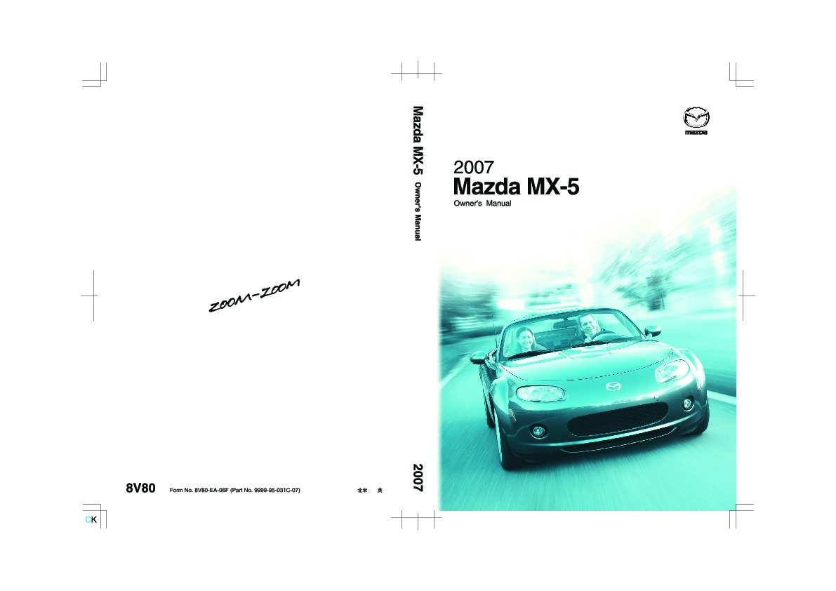 mazda 6 owners manual pdf rh aeha org Mazda 6 Body Parts 2007 mazda 6  owners manual uk