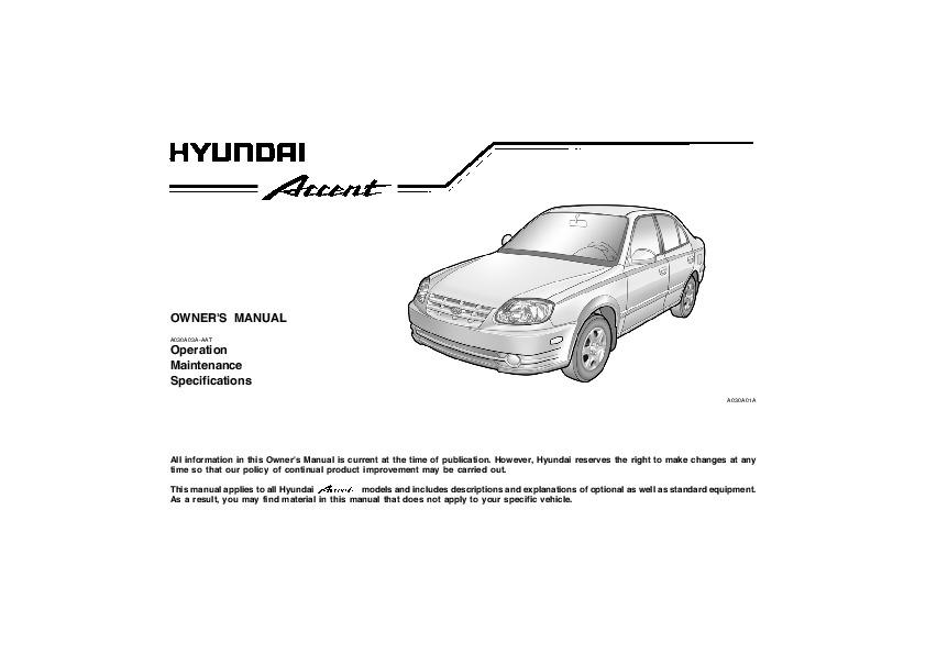 2005 hyundai accent owners manual rh filemanual com 2004 hyundai accent owners manual 2005 hyundai accent owners manual pdf
