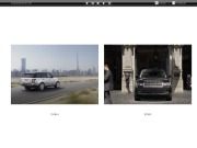 Land Rover Range Rover Catalogue Brochure, 2013 page 5