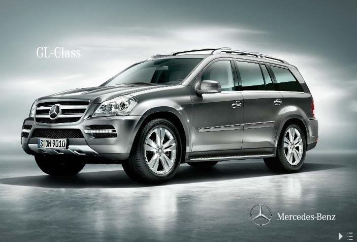 Mercedes Gl Brochure