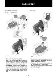 Land Rover Defender Handbook Инструкция за Експлоатация, 2014, 2015 page 10