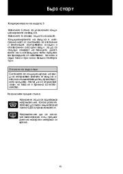 Land Rover Defender Handbook Инструкция за Експлоатация, 2014, 2015 page 13