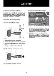 Land Rover Defender Handbook Инструкция за Експлоатация, 2014, 2015 page 19