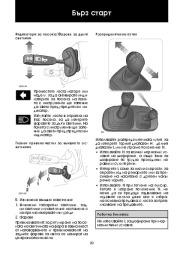 Land Rover Defender Handbook Инструкция за Експлоатация, 2014, 2015 page 20