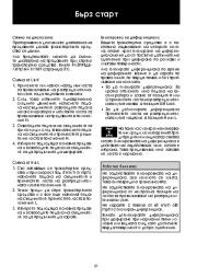 Land Rover Defender Handbook Инструкция за Експлоатация, 2014, 2015 page 21