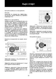 Land Rover Defender Handbook Инструкция за Експлоатация, 2014, 2015 page 22
