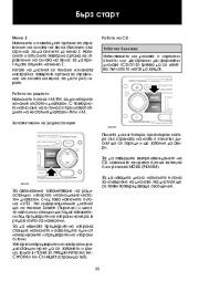 Land Rover Defender Handbook Инструкция за Експлоатация, 2014, 2015 page 23