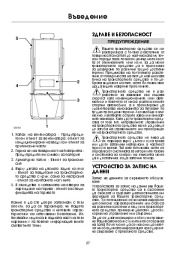 Land Rover Defender Handbook Инструкция за Експлоатация, 2014, 2015 page 27
