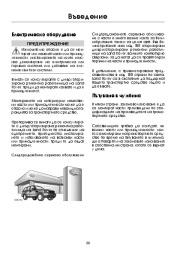 Land Rover Defender Handbook Инструкция за Експлоатация, 2014, 2015 page 29