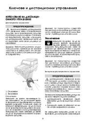 Land Rover Defender Handbook Инструкция за Експлоатация, 2014, 2015 page 31