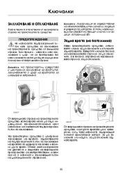 Land Rover Defender Handbook Инструкция за Експлоатация, 2014, 2015 page 33