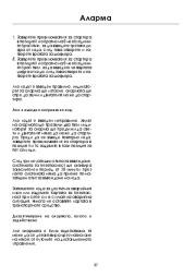 Land Rover Defender Handbook Инструкция за Експлоатация, 2014, 2015 page 37