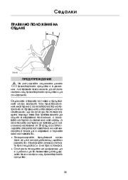 Land Rover Defender Handbook Инструкция за Експлоатация, 2014, 2015 page 38