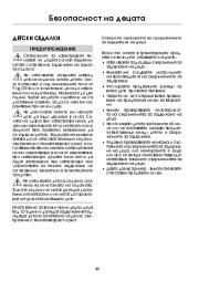 Land Rover Defender Handbook Инструкция за Експлоатация, 2014, 2015 page 49