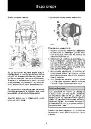 Land Rover Defender Handbook Инструкция за Експлоатация, 2014, 2015 page 8