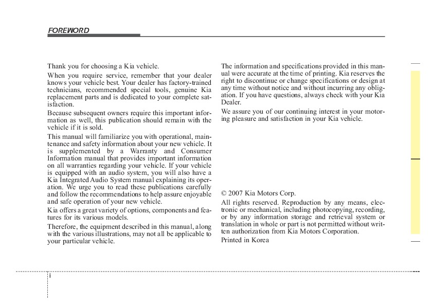 2008 kia sportage owners manual rh auto filemanual com 2006 kia sportage owners manual 2008 kia sportage owners manual pdf