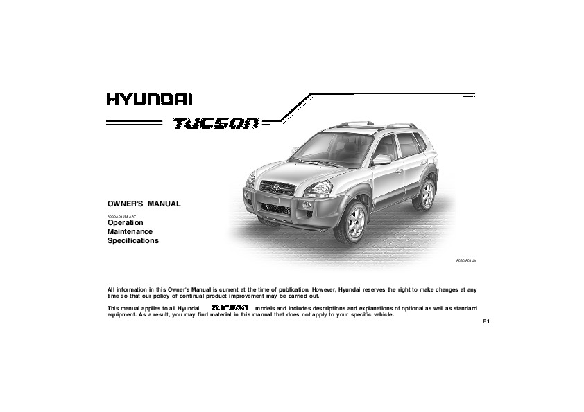 2007 hyundai tucson owners manual. Black Bedroom Furniture Sets. Home Design Ideas