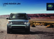 2014 Land Rover LR4 Catalog Brochure page 1