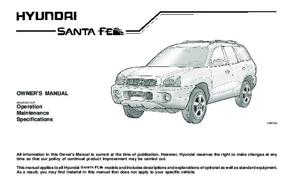 инструкция по эксплуатации хендай санта фе 2003