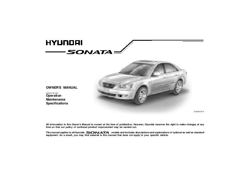 2005 hyundai sonata owners manual rh auto filemanual com 2005 hyundai sonata repair manual free 2004 hyundai sonata manual pdf