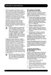 Land Rover Evoque Handbook Инструкция за Експлоатация, 2014, 2015 page 10