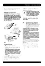 Land Rover Evoque Handbook Инструкция за Експлоатация, 2014, 2015 page 11