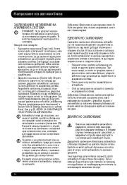 Land Rover Evoque Handbook Инструкция за Експлоатация, 2014, 2015 page 12