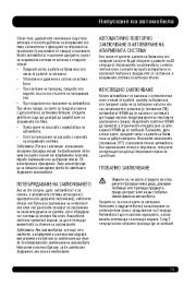 Land Rover Evoque Handbook Инструкция за Експлоатация, 2014, 2015 page 13