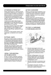 Land Rover Evoque Handbook Инструкция за Експлоатация, 2014, 2015 page 15