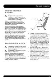 Land Rover Evoque Handbook Инструкция за Експлоатация, 2014, 2015 page 19