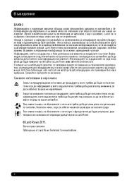 Land Rover Evoque Handbook Инструкция за Експлоатация, 2014, 2015 page 2