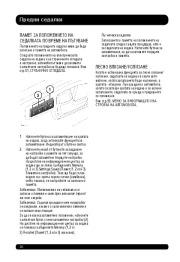 Land Rover Evoque Handbook Инструкция за Експлоатация, 2014, 2015 page 20