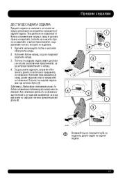 Land Rover Evoque Handbook Инструкция за Експлоатация, 2014, 2015 page 21