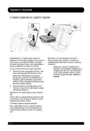 Land Rover Evoque Handbook Инструкция за Експлоатация, 2014, 2015 page 22