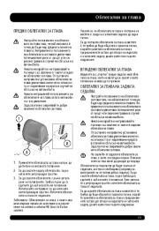 Land Rover Evoque Handbook Инструкция за Експлоатация, 2014, 2015 page 23