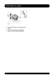 Land Rover Evoque Handbook Инструкция за Експлоатация, 2014, 2015 page 24