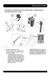Land Rover Evoque Handbook Инструкция за Експлоатация, 2014, 2015 page 25