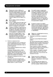 Land Rover Evoque Handbook Инструкция за Експлоатация, 2014, 2015 page 26