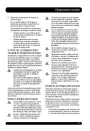 Land Rover Evoque Handbook Инструкция за Експлоатация, 2014, 2015 page 27