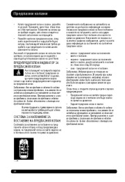 Land Rover Evoque Handbook Инструкция за Експлоатация, 2014, 2015 page 28