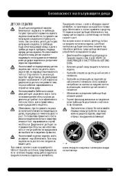 Land Rover Evoque Handbook Инструкция за Експлоатация, 2014, 2015 page 29