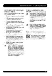 Land Rover Evoque Handbook Инструкция за Експлоатация, 2014, 2015 page 31