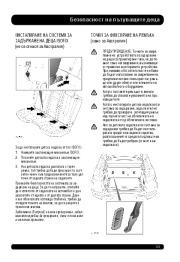 Land Rover Evoque Handbook Инструкция за Експлоатация, 2014, 2015 page 33