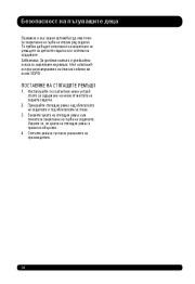 Land Rover Evoque Handbook Инструкция за Експлоатация, 2014, 2015 page 34