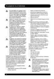 Land Rover Evoque Handbook Инструкция за Експлоатация, 2014, 2015 page 36