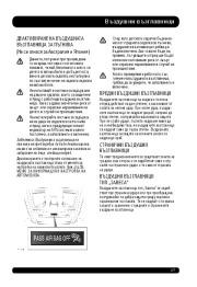 Land Rover Evoque Handbook Инструкция за Експлоатация, 2014, 2015 page 37