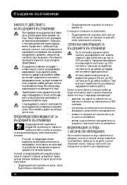 Land Rover Evoque Handbook Инструкция за Експлоатация, 2014, 2015 page 38